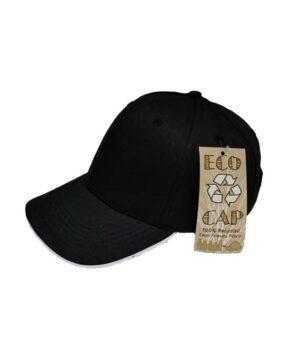 Eco Cap – Duckbill Sandwich